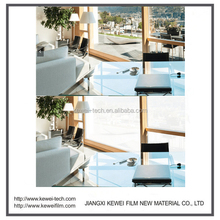 Kewei Brand Smart glass film for shower room or office,matte white or grey color 1.4*3m/1.5*3m, self-adhesive with glue