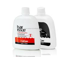 Best hair straight perm/Hair Rebounding/Hair Relaxer Manufacture for All Hair Types