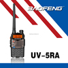 /product-gs/baofeng-cheap-two-way-radio-uhf-uv-5ra-60267083462.html
