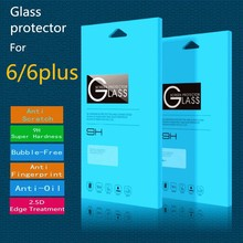 Manufacturer price mobile phone 0.26mm/0.3mm tempered glass screen protector/film for iphone 6