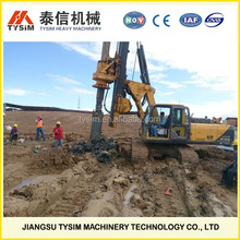 hydraulic earth drills KR90C, bored piling equipment, crawler and drilling rig