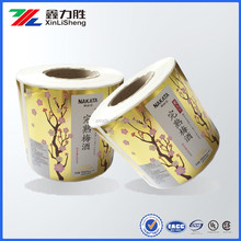 Xiamen printing label and private label for cosmetic