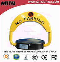 Remote control car park position lock