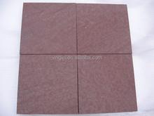China natural sandstone/ sandstone prices
