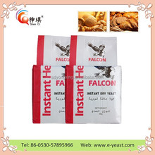Protein feed yeast animal feed bread any size vacuum package halal amino acid powder