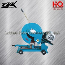 Cut Off Machine with Quick Clamp, Safe Guard, Angle Blade Cover