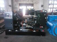 Land based 500KVA brands diesel generator set for sale