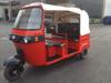 three wheel passenger tricycle on sale