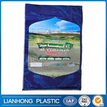 BOPP laminated pp woven bag for packing rice,feed,flour