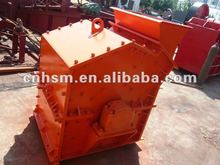 New Products For 2012 PXJ Fine Coal Crusher