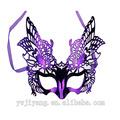 de carnaval de plástico vuelo de la mariposa máscaras
