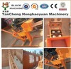 QMR2-40 factory supply professional mud clay brick machine / Manual clay brick machine / Small clay brick