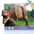 la simulación realista de dinosaurios de fibra de vidrio para juegos infantiles