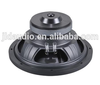 12inch used car subwoofer perfect design