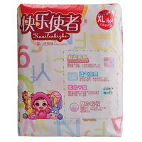 Happy Messengers Disposable European Baby Diapers