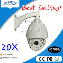 Alibaba new products 200w pixel hdsdi long range ptz camera,pelco cctv camera