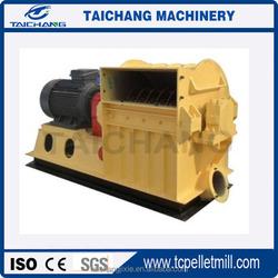 China Supplier Professional Hammer Mill / hammer mill crusher for grinding granular materials
