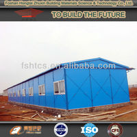 Economic small prefab house /prefabricated wooden house