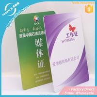 2015 factory Plastic Membership Printing work permit id card