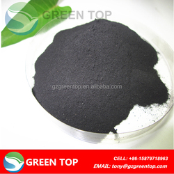 quick release potassium humate organic fertilizer powder newest in middle east market