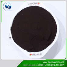 China supplier provide humic acid organic fertilizers