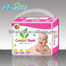 2015 Smart Baby Products Baby Diapers