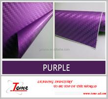 carbon fiber vinyl roll,carbon fiber vinyl sticker,carbon fiber vinyl chrome