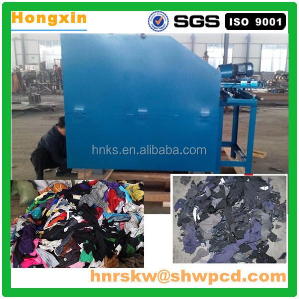 2015 waste Fiber cloth recycle machine