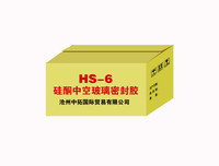 Double-component Neutral Silicone Sealant for Insulating Glass