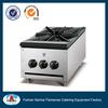 Stainless steel body restaurant gas stove burner
