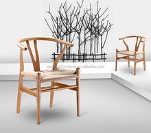 Y shape wood chair,hans wegner wishbone chair replica wooden Y chair,wood rattan seat hans wegner Y chair for restaurant/YJ-200