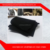 manufacturing activated carbon cloth for odour removal
