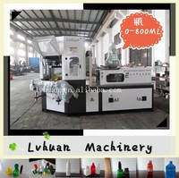 2015 lvhuan machiery supply medical plastic bottles making blow moulding machine