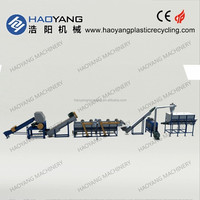 leading supplier for abs pc plastic scrap recycling/plastic scrap washing machine/waste plastic recycling 3000 kg h