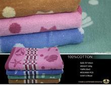 2015 new design wholesale selectable unique bath towel set