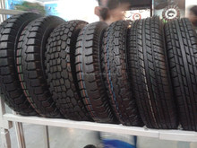 China Wholesale tire Motorcycle tire 100/90-10 110/90-10