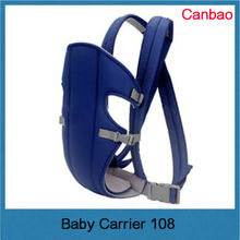 Wholesale Basic Front Back Baby Carrier