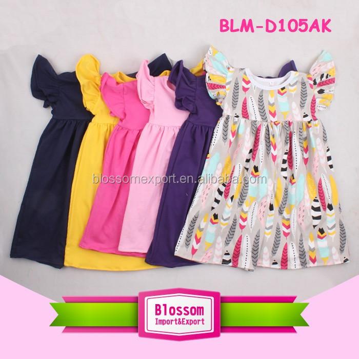 BLM-D105AK