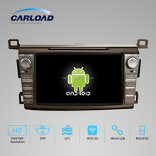 8in car gps for Android 2 din toyota rav4 2013 car dvd with GPS, iPOD, TV, Wifi, 3G, mirror link functions