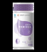 Anti-aging health supplement Vitamin E Soft Capsule