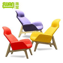 2037 new design office furniture lounge chair with armrest