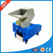 PG series Industrial sheep/pig/cow bone crusher machine /animal bone granule making machine for sale