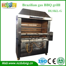 Special Brasilian rodizio machine gas grill for a promotion
