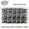 /p-detail/triple-cadenas-de-rodillos-est%C3%A1ndar-300002168283.html