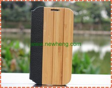 Bamboo and black PU flip leather case for Samsung s4