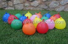Toys For Kids 3 Inch Summer Water Ballon Made In China, High Quality Water Balloons