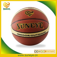 China No Logo Basketball Price