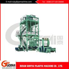 High quality Polypropylene Plastic Film Blowing Machine Price