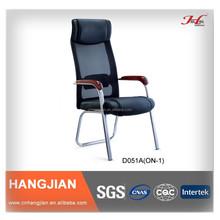 D051A Hangjian Living Room Wood Chair
