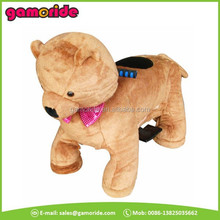 AT0628 coin operated horse ride ted rides plush animal children lovely kiddie ride on walking bear car toy